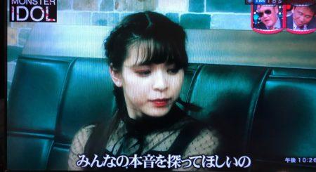 アイドル インスタ モンスター ナオ