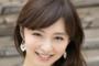 【伊藤綾子】引退後の現在は?二宮和也との結婚が「まだ我慢」の理由